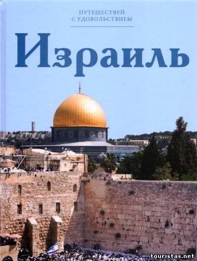 http://touristas.clan.su/_pu/37/13551524.jpg
